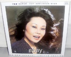 CISCO 2-LPs TBM 3005-45 Mari Nakamoto Mari 2006 USA #'d OOP 45rpm SEALED