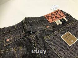 KAPITAL century denim monkey cisco jeans no. 5+S brown kap-71 new 36